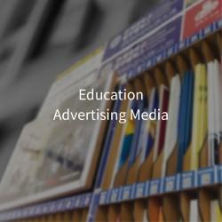 Education Advertising Media