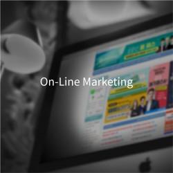 On-Line Marketing